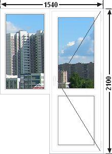 Цены на балконный блок