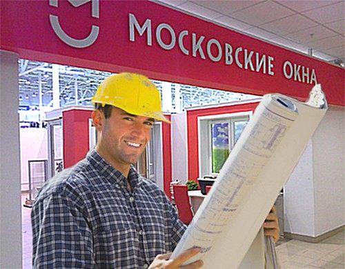 Профессиональный подход Московские окна