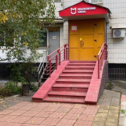 Вход в офис Московские окна