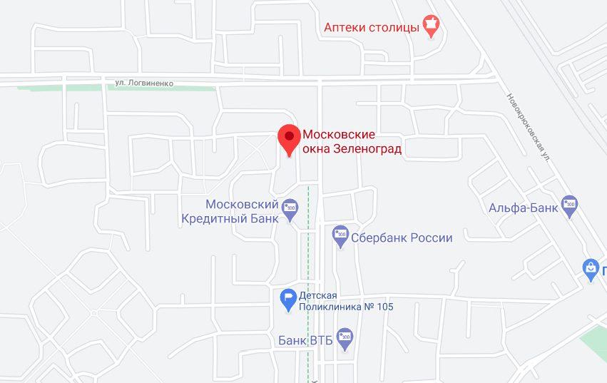 Офис МосОкна в Зеленограде